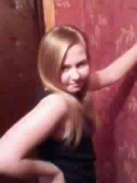 Кристина Воронина, 6 июля 1996, Киев, id150156678