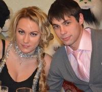 Виталя Ганенко, Киев, id155879005