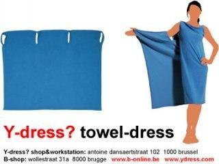 Великолепная идея для пляжа, бассейна. И платье... / Мода / Своими руками / Pinme.ru / светлана рвачева