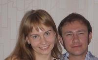 Ольга Тарантина, 27 мая , Пермь, id103209625