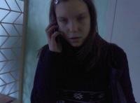 Алина Просто, 29 мая 1999, Луганск, id162335215