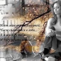 Людмила Арсенюк, 14 сентября , Белая Церковь, id123655037