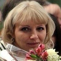Олеся Козлова, 10 марта , Киев, id138117056