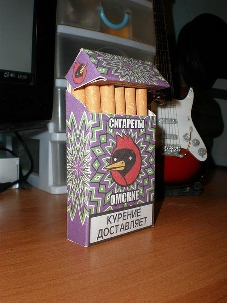 Carton of cigarettes Sobranie cost United Kingdom