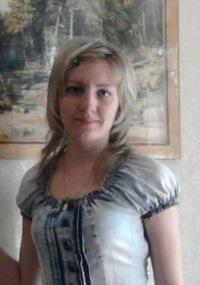 Настена Маркова, 29 сентября 1985, Терновка, id169002219