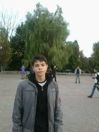 Илья Конеев, 17 декабря , Брянск, id138681879