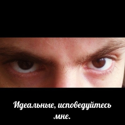 Руслан Коваленко, 19 марта 1987, Москва, id16054065