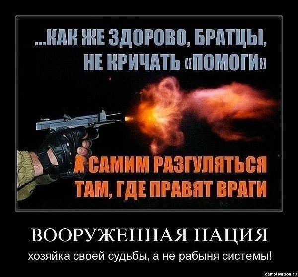 https://pp.vk.me/c302711/v302711350/5ec1/pPL3MVk4Pqw.jpg