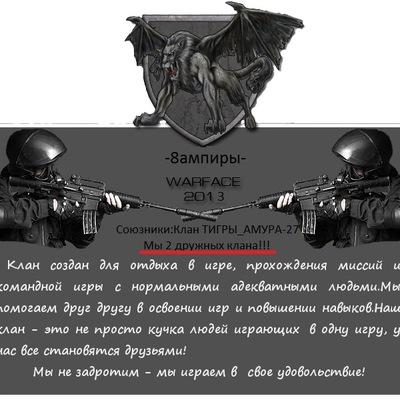 Клан Ампиры, 7 сентября , Иркутск, id227011465