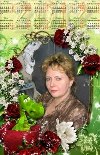 Татьяна Стефанович