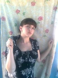 Марина Сидорова, 12 августа , id163635683