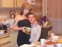 Сергей Говорухин, 24 декабря 1986, Моршанск, id38680334