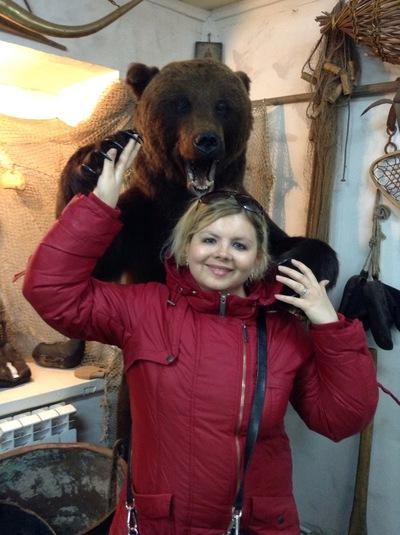 Дарья Максимович, 19 апреля , Москва, id3918407