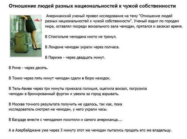 http://cs302712.userapi.com/v302712440/1ad4/I51rIdhtzrA.jpg