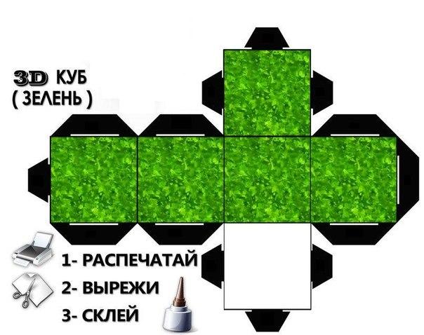 kapatel online схемы дома и.т.
