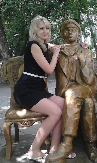 Дарья Прошина, 24 января 1992, Харцызск, id59384883