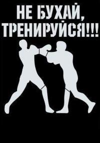 Паша Родичев, 14 июля 1994, Калининград, id10651700