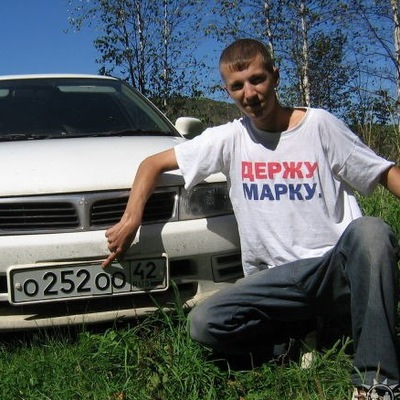Valera Unknow, 11 июня , Новокузнецк, id174193495