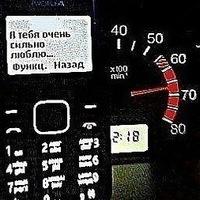 Руслан Ахметов, 9 июля , Чебоксары, id163549651
