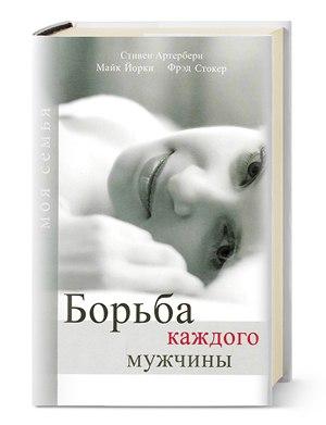 Книги про любовь секс отношения фото 696-206