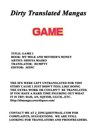 Game I