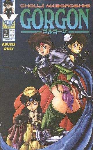 Gorgon Sisters 01