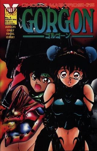 Gorgon Sisters 05