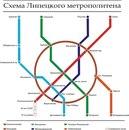 Сокольническая линия - правильнее было бы Сокольская, но название дано в честь линии московского метрополитена...