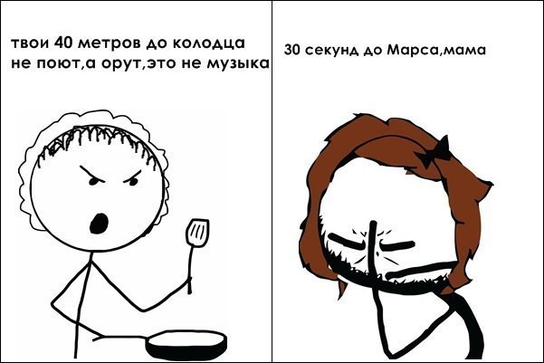 http://cs302714.vkontakte.ru/u105967609/-14/x_cbe18082.jpg