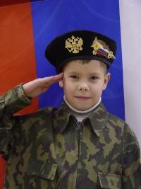 Artemka Hamenskiy,