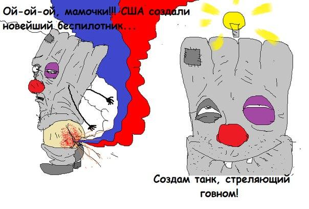"""Расхваленный Рогозиным пистолет """"Стриж"""", созданный для вооруженных сил РФ, провалил испытания - Цензор.НЕТ 8243"""