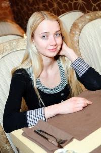 Саша White, 31 января , Калининград, id156330839
