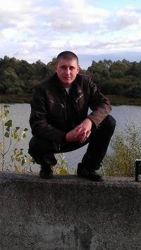 Максим Черемухин, 20 сентября , Винница, id50359151