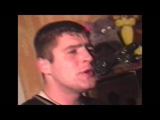 РАЗДЕНЬ МЕНЯ ПО ТЕЛЕФОНУ ex БАХЫТ КОМПОТ Live Yaroslavl 2001)