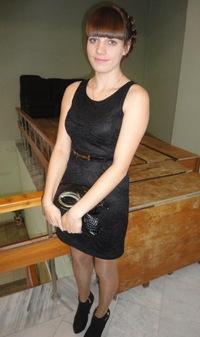 Снежана Шутова, 14 февраля , Ижевск, id140816655