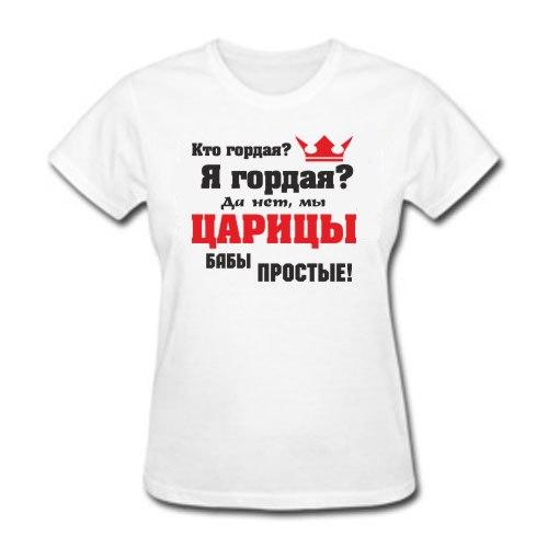 """Купить футболку артикул.2323 -  """"Футболки купить москва """", найдено по..."""