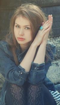 Александра Светлая, 17 ноября 1996, Москва, id167283610
