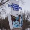 """КГБОУ СПО """"Шушенский сельскохозяйственный колледж"""""""