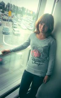 Настюшка Трофимова, 13 февраля 1994, Санкт-Петербург, id10448911