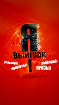 Димон Despa, 14 марта 1996, Москва, id127851879