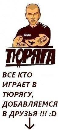 Антон Иманов, 6 января 1996, Чернигов, id173005334