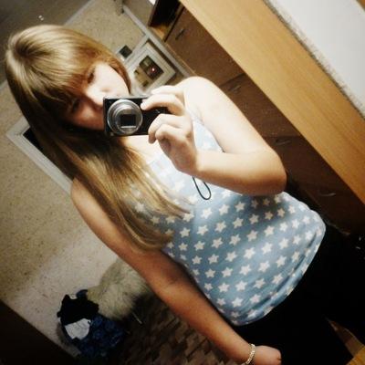 Ирина Левашкевич, 28 ноября , Москва, id151577637