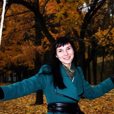 Юлия Рогалёва, 30 мая 1988, Нижний Новгород, id190239711