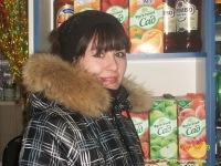 Наталья Лупий, 28 августа 1989, Кстово, id127975102