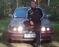 Kolik Horod, 19 мая 1990, Одинцово, id147549603
