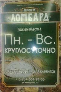 Ηиколай Κапустин, 18 ноября , Сызрань, id176932389