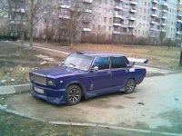 Люблит Только тебя, 7 января 1995, Кострома, id94507598