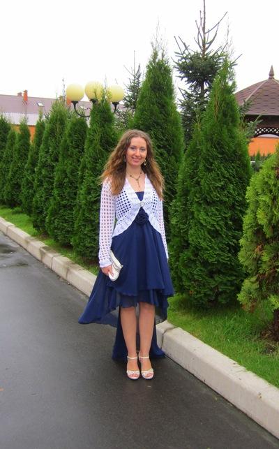 Анна Нелуп, 3 мая 1990, Киев, id19247355