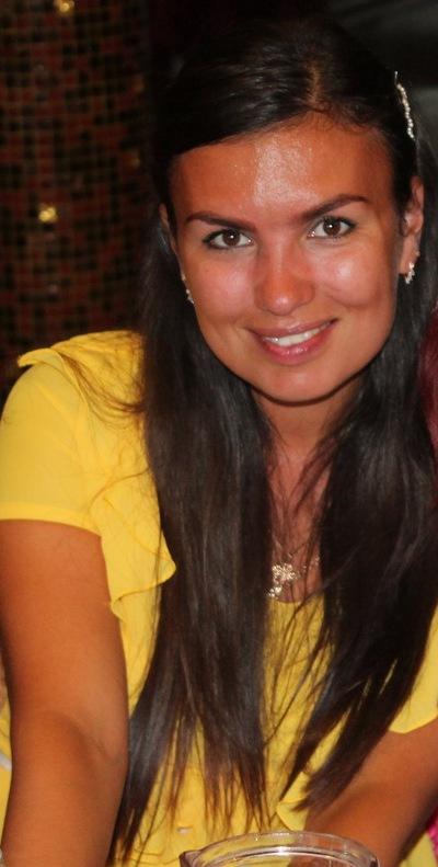 Анна Акатова, 15 ноября , Москва, id13120458