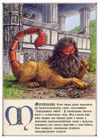Тарас Шульгин, 15 июня 1995, Калуга, id118051854